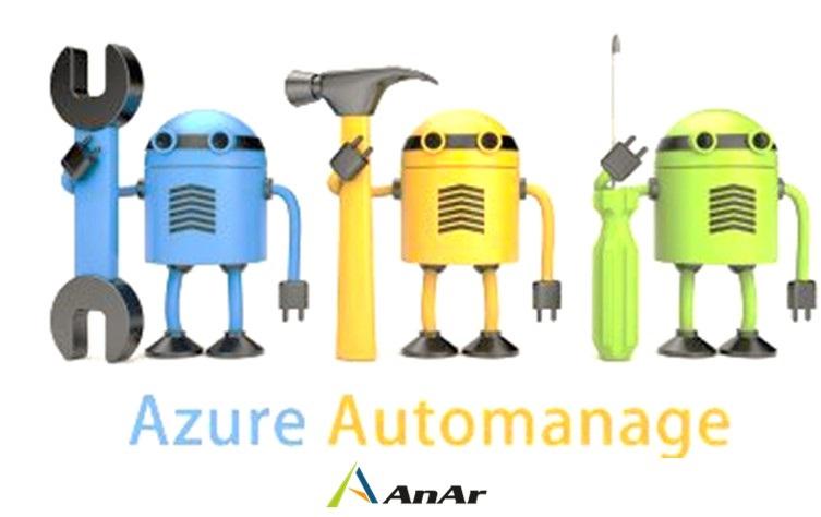 Azure-Automanage-3